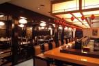 Ресторан Shogun